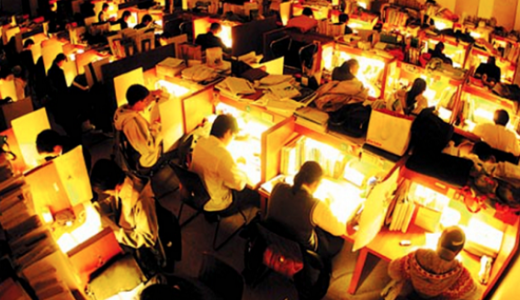 <感想>大学生向けプログラミングスクール「クリプテックアカデミア」にのメリット・デメリット